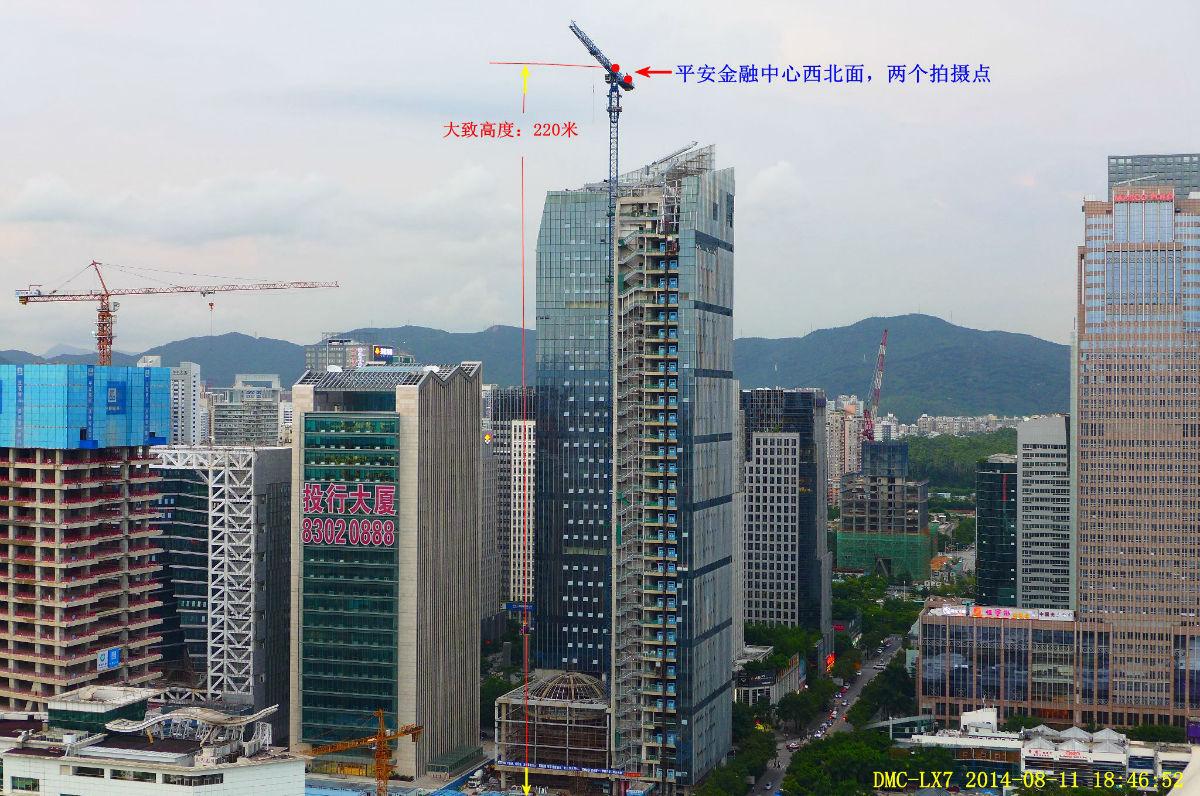 平安金融中心 - 家在深圳-房网论坛(深圳