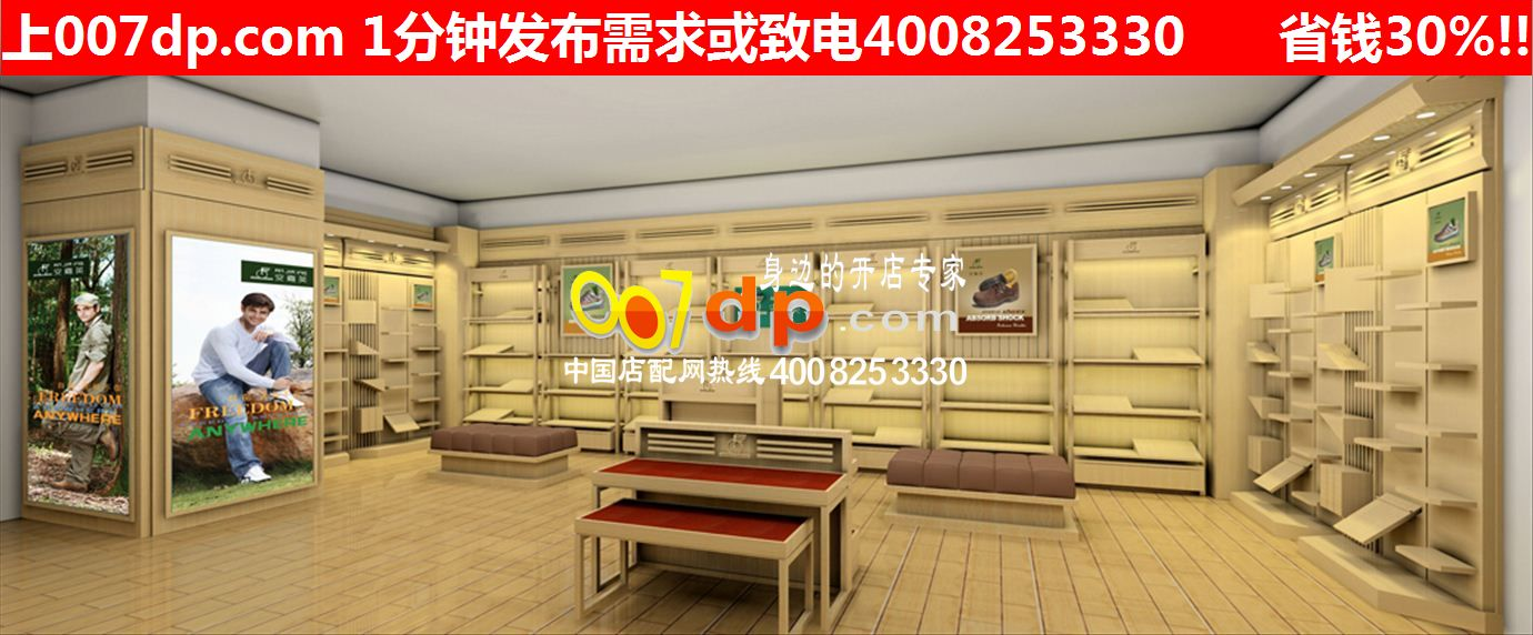 中国店配网第十七期鞋店展示柜创意鞋店展示柜个性