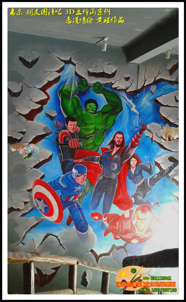 3d立体画 壁画案例 绿巨人蜘蛛侠3d画