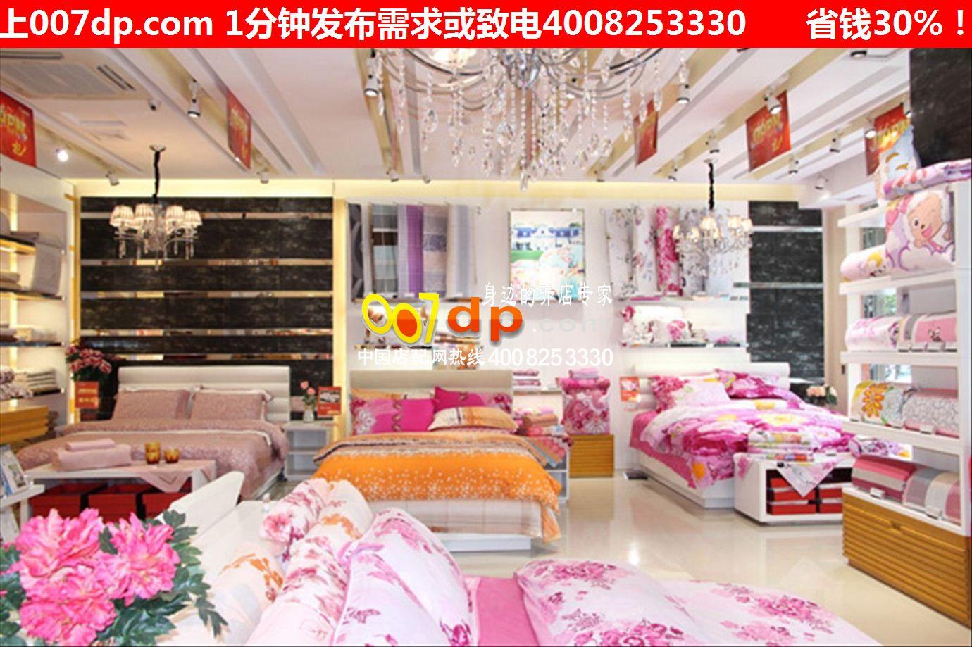 中国店配网第十七期家纺店装修效果图欧式家纺店装