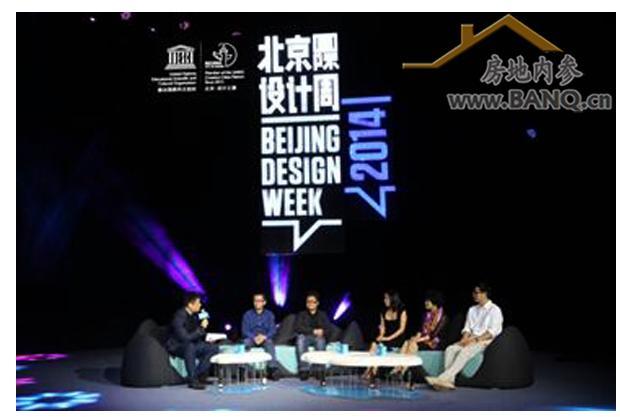 水湾1979亮相北京国际设计周