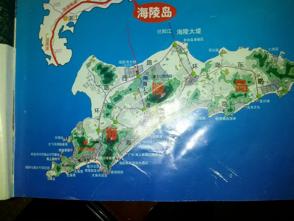 国庆雕楼,海陵岛,阳江温泉,石头村自驾游
