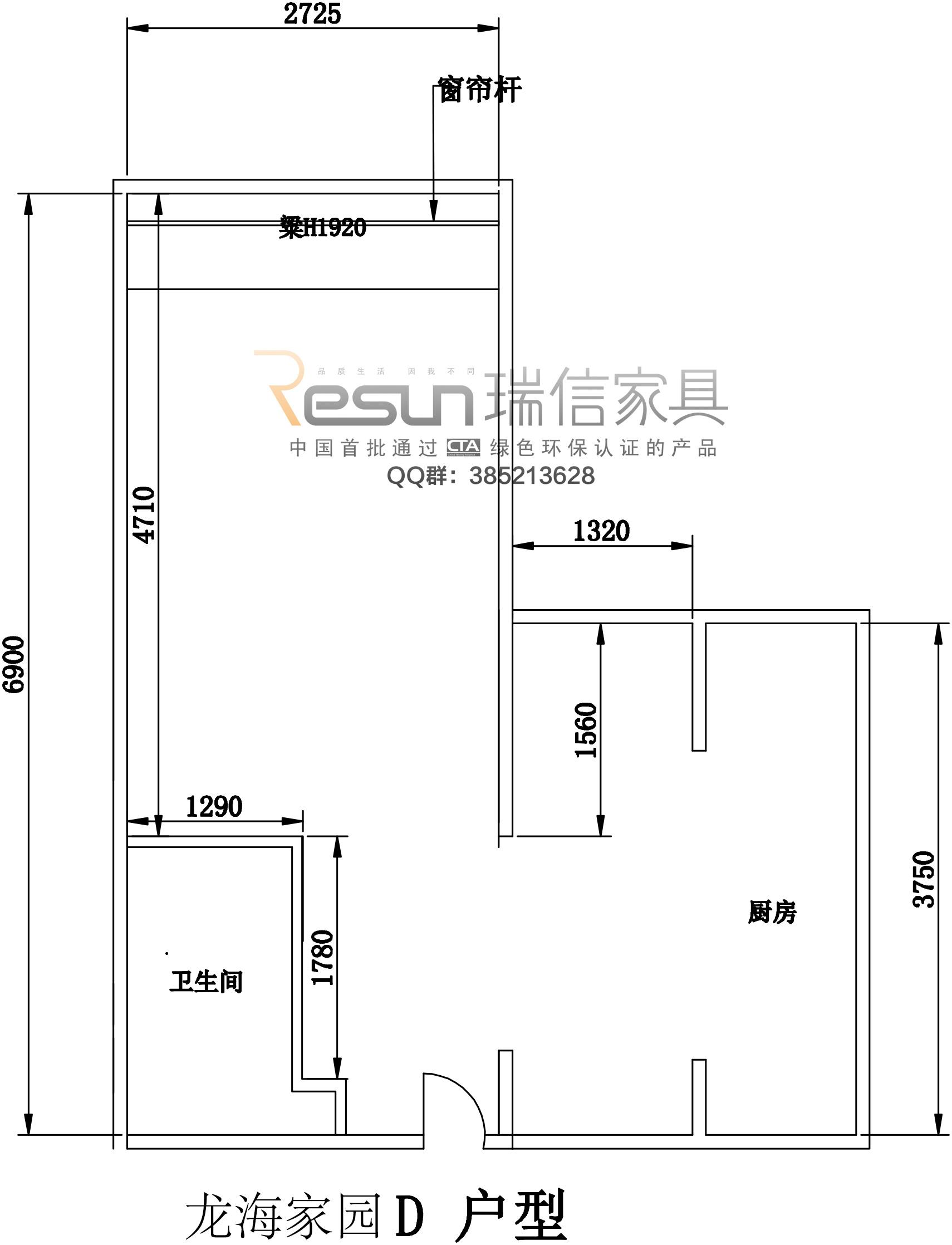 【龙海家园户型小百科】含房间实际尺寸及实勘图片 炎炎夏日省去各位